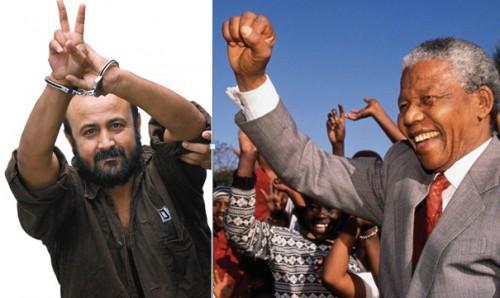 MandelaBarghouti.jpg