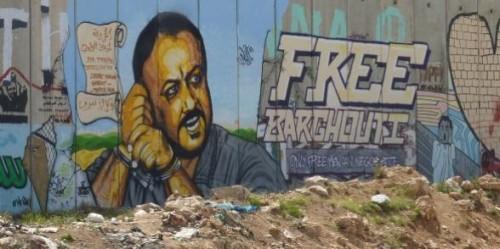 palestine,fatah marwan barghouti,prisonnier palestinen,fadwa barghouti,fête de l'humanité 2013