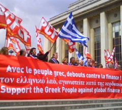 grecpc2.jpg